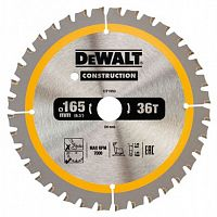 Пильный диск DeWalt CONSTRUCTION 165/20 36 FTG DT1950-QZ